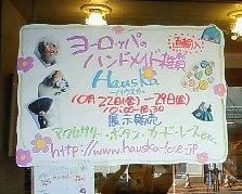201010181212001.jpg